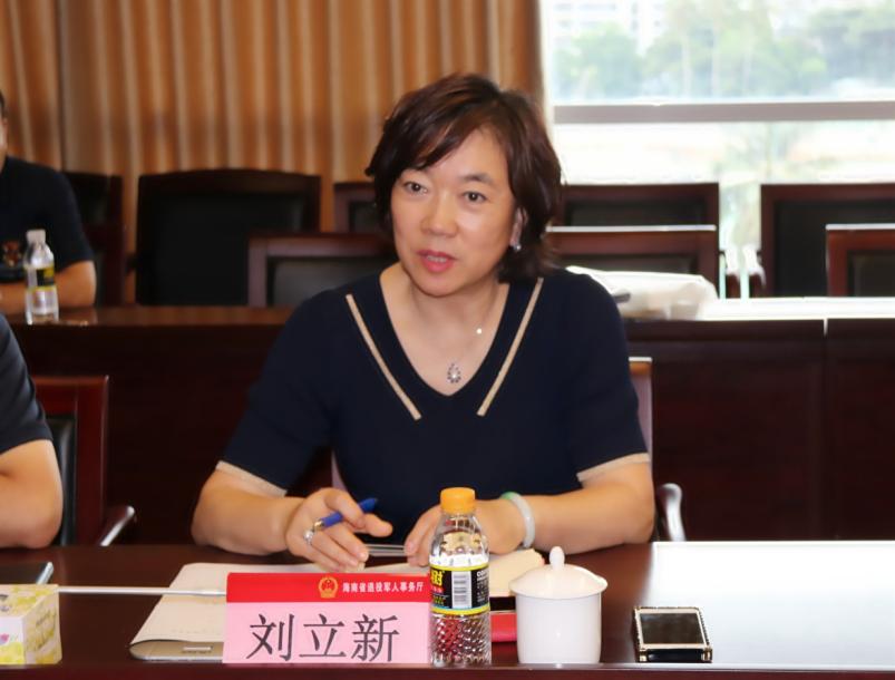 罗时祥会见中国航天神禾防务技术有限公司董事长刘立新一行