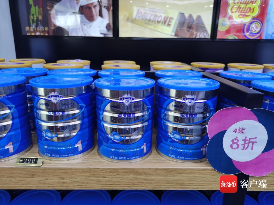 在海南免税店买罐进口奶粉能省多少钱?记者比价告诉你