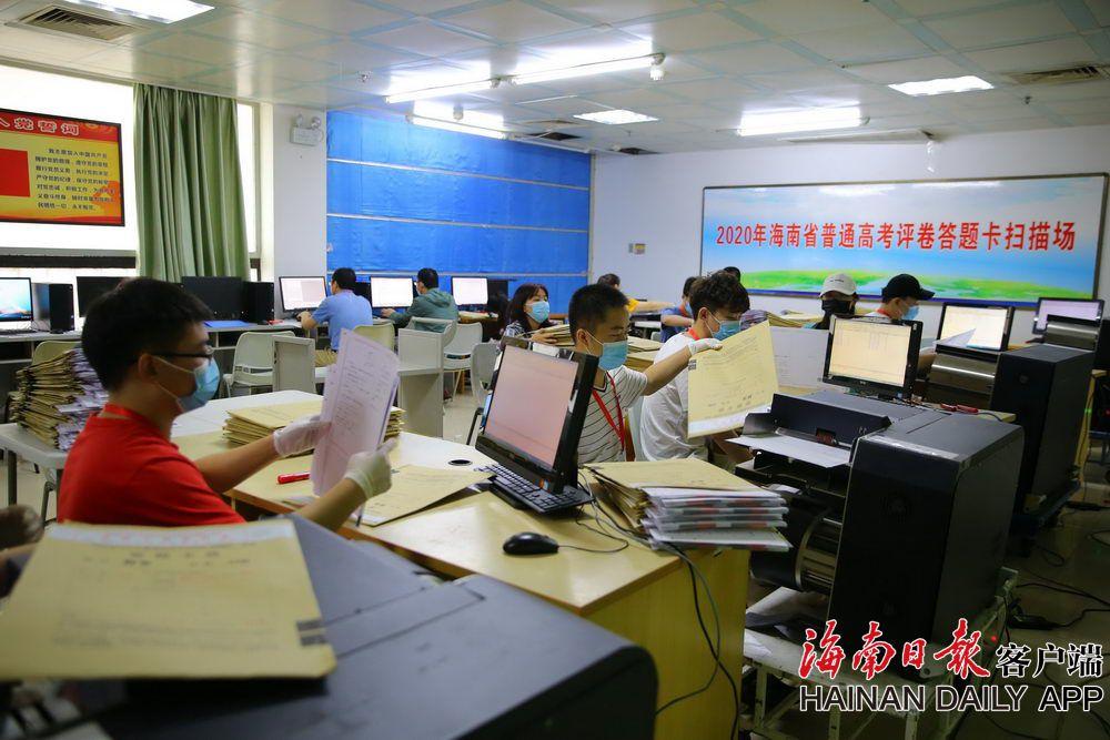 组图 探秘2020年海南高考评卷场 考卷扫描录入井然有序