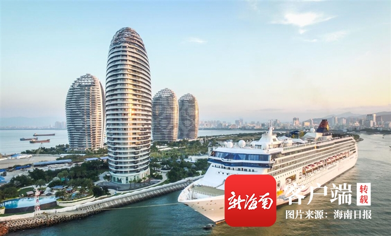 三亚中央商务区:开放新高地集聚经济新动能-三亚新闻网-南海网