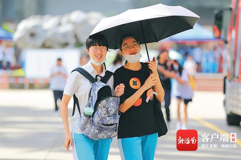 """海南日报■考后生活如何规划?专家""""拍了拍""""海南高考生,给出这份建议"""