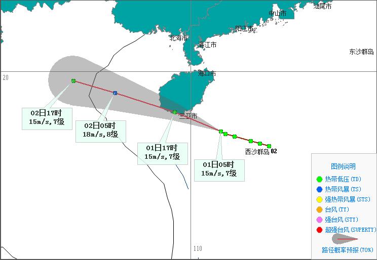 热带低压或将发展为今年第3号台风 今明两天海南