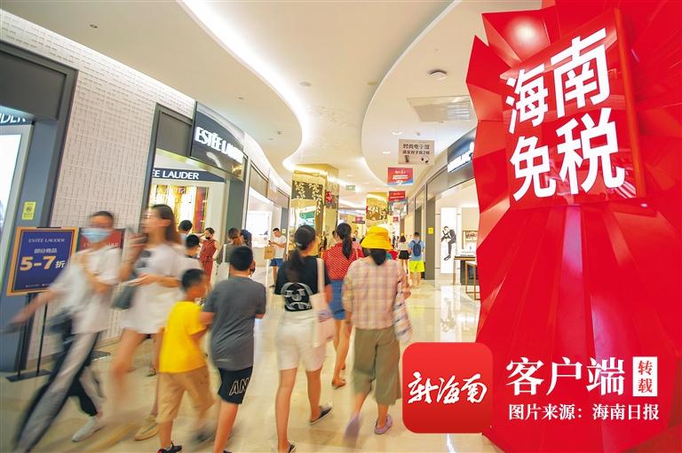 海南离岛免税政策红利加速释放 新政实施首月销售额逾22亿元