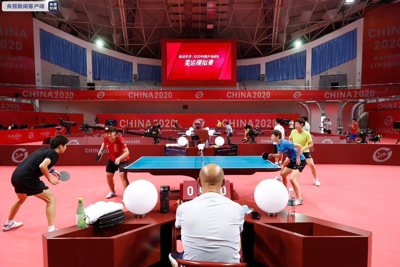 组图 | 国乒东京奥运模拟赛在陵水开打