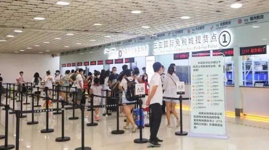 海南省首个保税物流中心获准设立 预计今年10月底开工