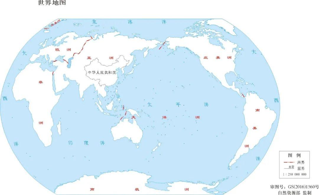 收藏!最新版标准中国地图发布