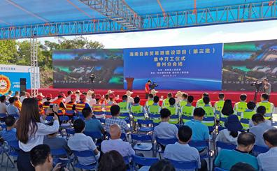 儋州7个项目集中开工 涉及安全饮水、道路交通及医疗卫生等领域