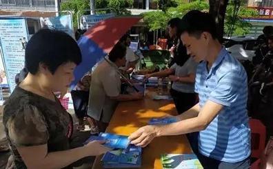 儋州深入推进法治扶贫工作 提高群众对政策的认知度