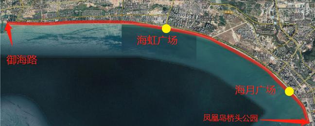 建15公里带状公园!三亚这个网红打卡点颜值、功能又要大提升