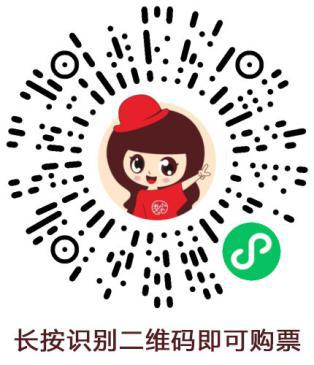 开唱在即!薛之谦、杨坤…超强明星阵容曝光,这场音乐节Hi翻天啦