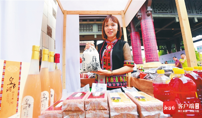 走向我们的小康生活丨海南(昌江)乡村振兴产业峰会暨中国农民丰收节昌江庆祝活动举行