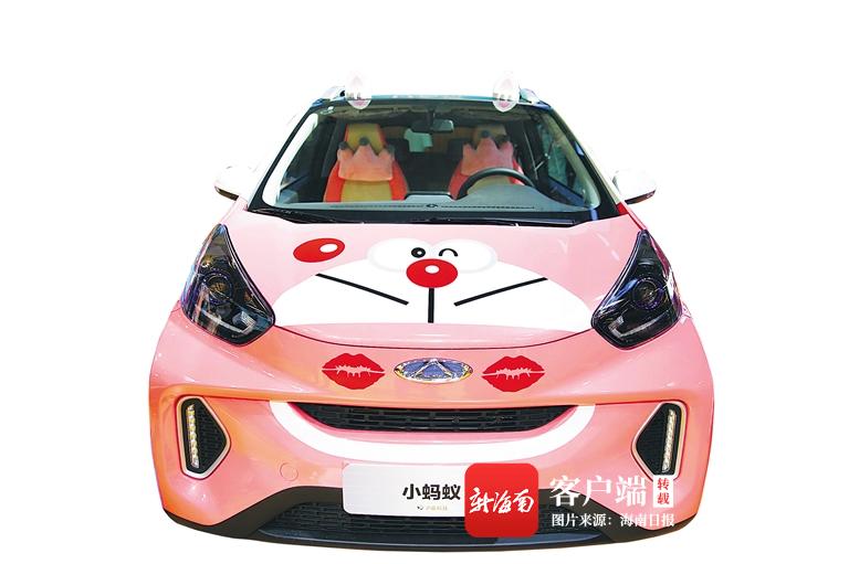 海南日报|海报集团金秋车展 | 新能源代步车受女性青睐