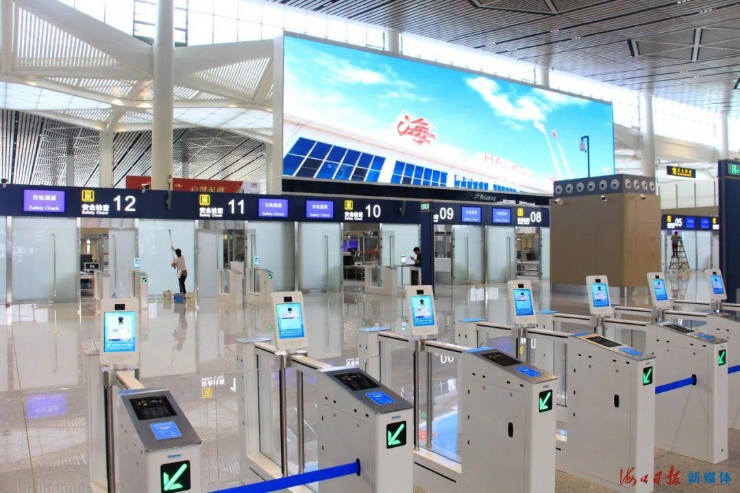 海口美兰国际机场二期T2航站楼民航专业工程通过竣工验收