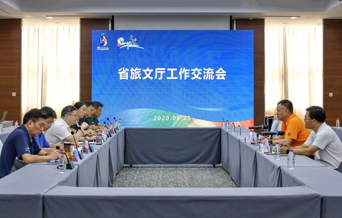亚沙会 | 海南省旅文厅领导赴亚沙委座谈