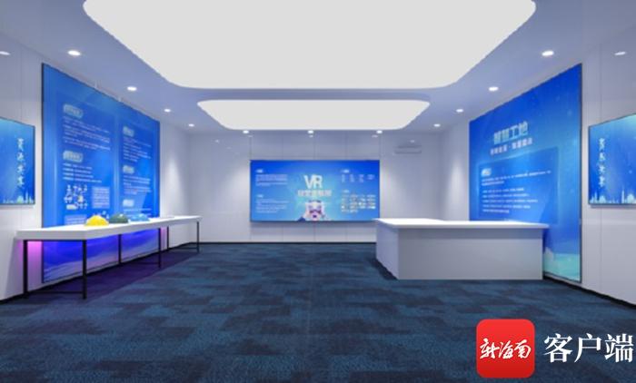 海南省建设工程党建联建共创暨质量安全观摩交流会海口举办