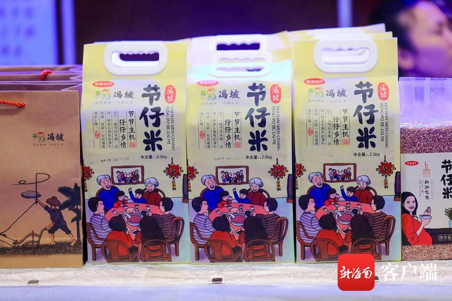 """""""游美丽海南岛,吃正宗文昌鸡"""" 文昌四大农产品品牌首批口号及Logo出炉"""