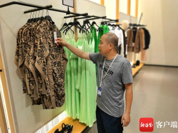 天天315   知名品牌ZARA衬衫、H&M儿童牛仔裤两批次产品抽检不合格