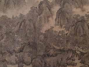 虚薄之境:重新发现自然的艺术(1)