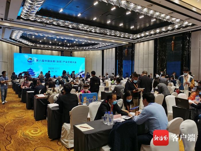 三亚旅游企业参加第八届中国会展(会奖)产业交易会