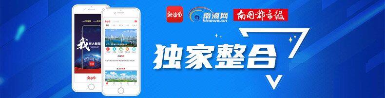 视频 | 国庆假期还有一半,快来Hi游海南,精彩活动持续进行中……