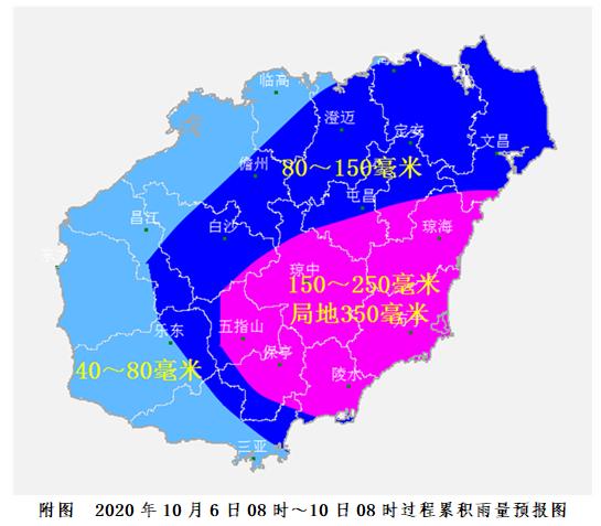 出行需注意!本周海南东部和中部将出现两次持续强降水天气