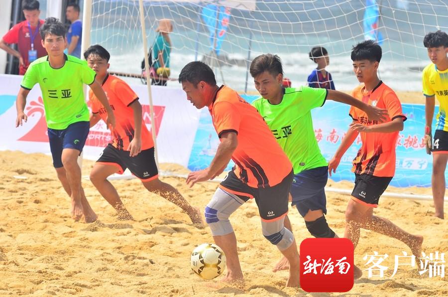 沙滩足球比赛