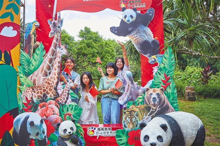 童趣+野趣!海南国庆假期活动趣味多