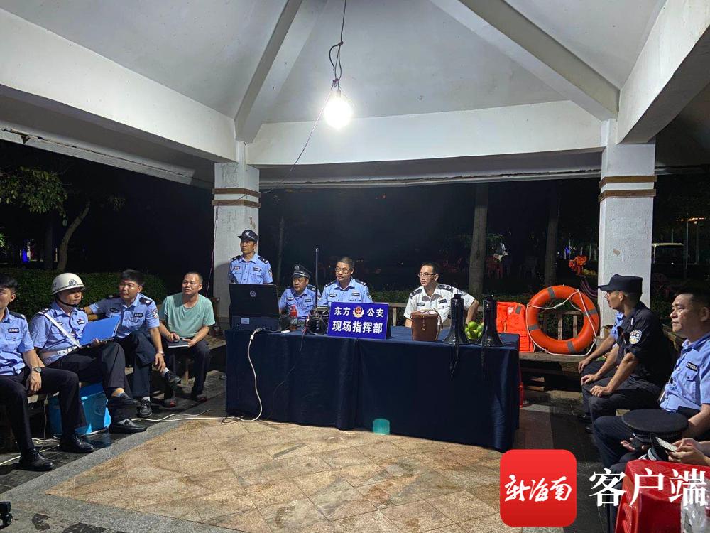 """东方警方砥砺奋战 圆满完成国庆中秋""""双节""""安保任务"""