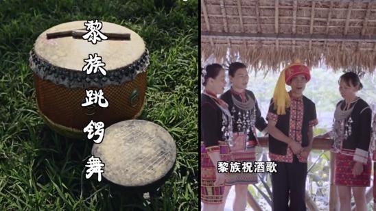 锦绣琼中 | 黎族跳锣舞:传统舞蹈炫出特色风情