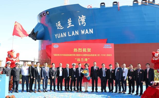 """中远海运能源""""远兰湾""""轮在广州命名交付 入列""""中国洋浦港""""国际船舶达16艘"""