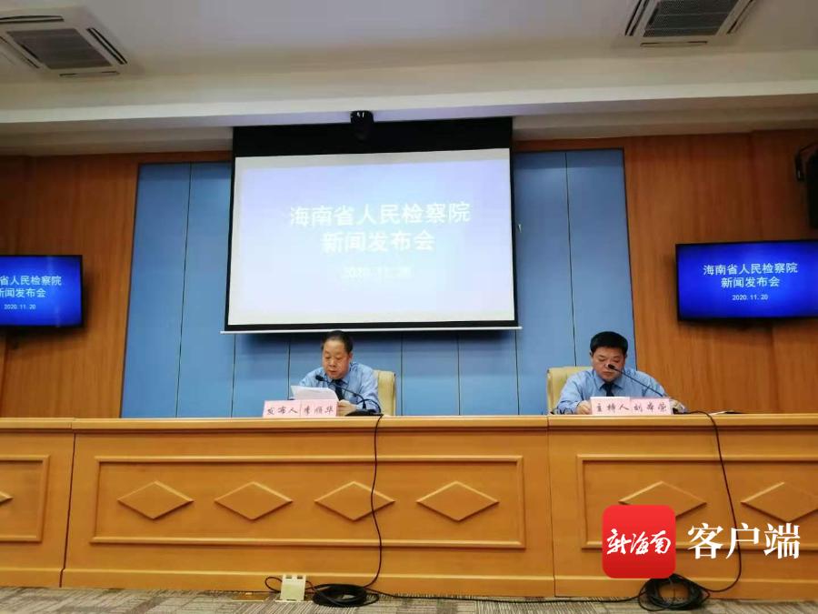 海南通报非法采砂公益诉讼情况以及4起典