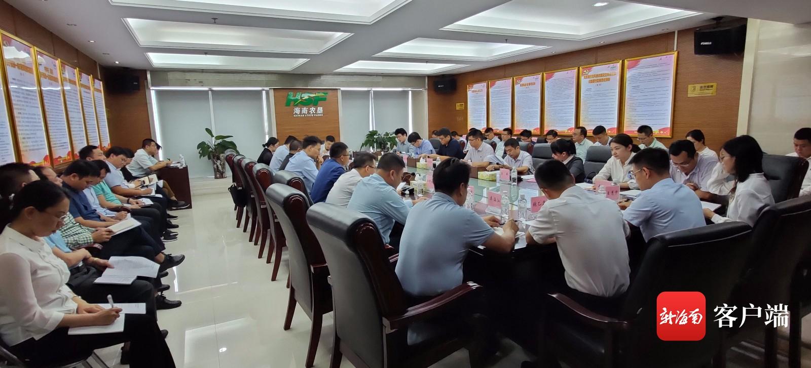 海南农垦:激活青年干部创新活力 打造高质量专业人才