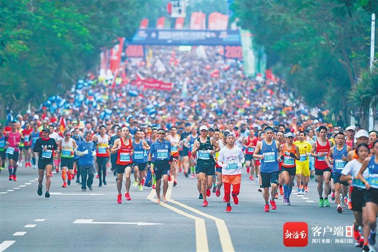 2020第十一届海南儋州马拉松赛圆满落幕(图)