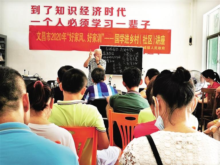 """文昌82岁老教师云凰:退休不离讲台""""只要有人听,就一直讲下去"""""""
