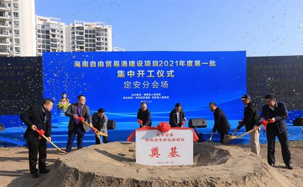 总投资12.65亿元 定安2021年首批7个项目集中开工