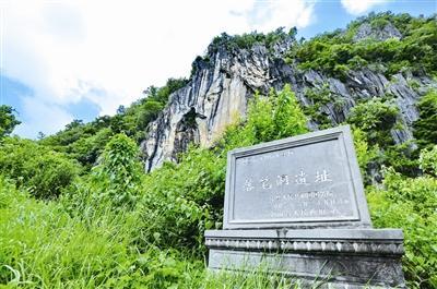 三亚两会|保护管理现状堪忧 三亚政协委员建议建落笔洞遗址考古公园