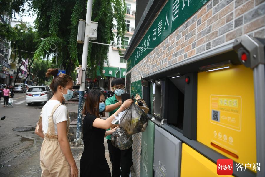 三亚两会 三亚政协委员提倡:银泰娱乐登录完善小区生活垃圾智能化分类采取解决