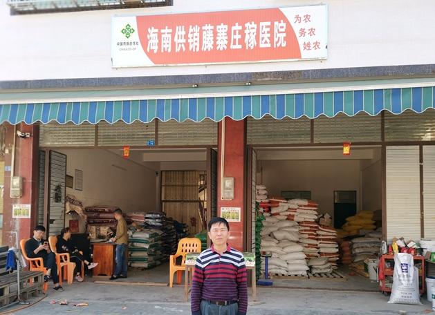 海南屯昌:一家三代供销社人的田园坚守
