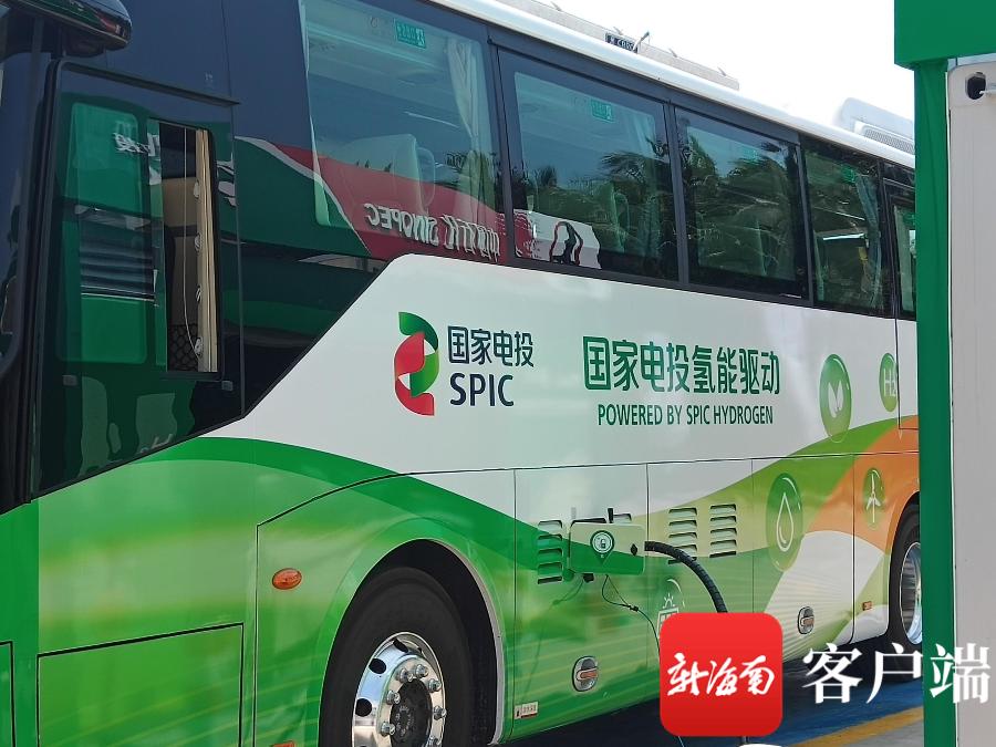 海南首个氢能充装设施正式投用 为博鳌亚洲论坛年会提供氢能保障