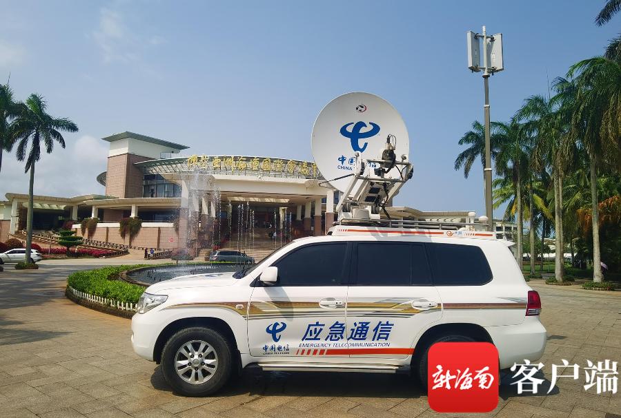 中国电信海南公司5G新基建和5G应用将亮相博鳌亚洲论坛