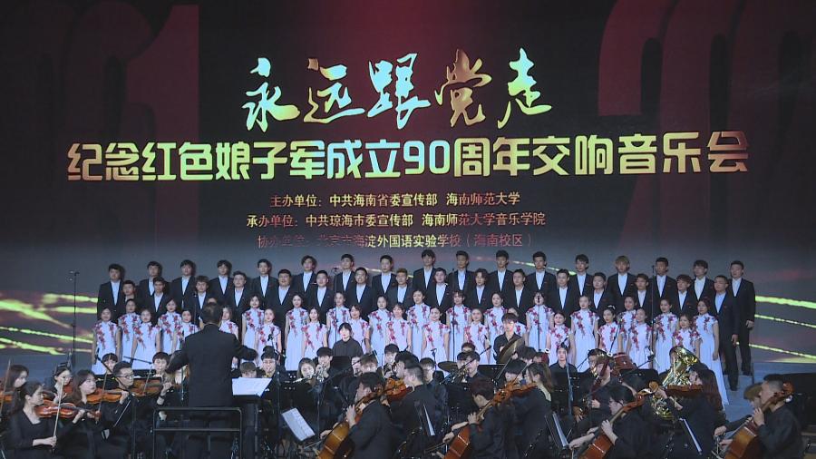 交响音乐会 (2).jpg