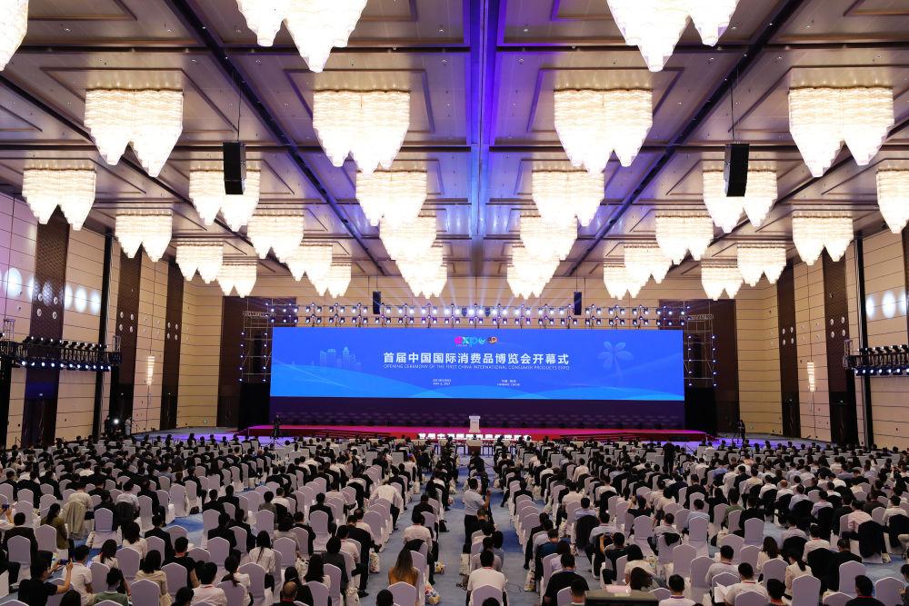 消博会盛装开幕 逾1500家企业参展