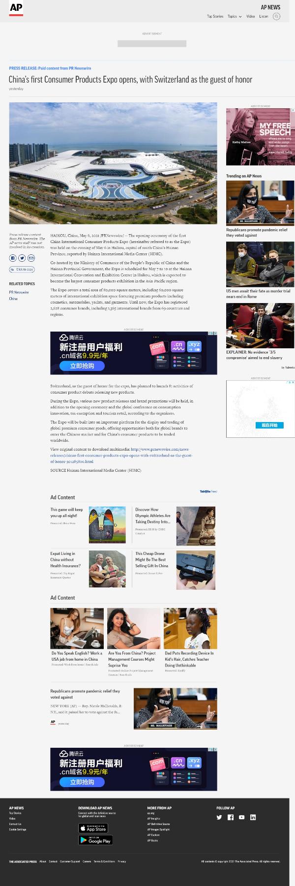 美联社关注首届消博会开幕 采用海南国际传播中心原创英文稿