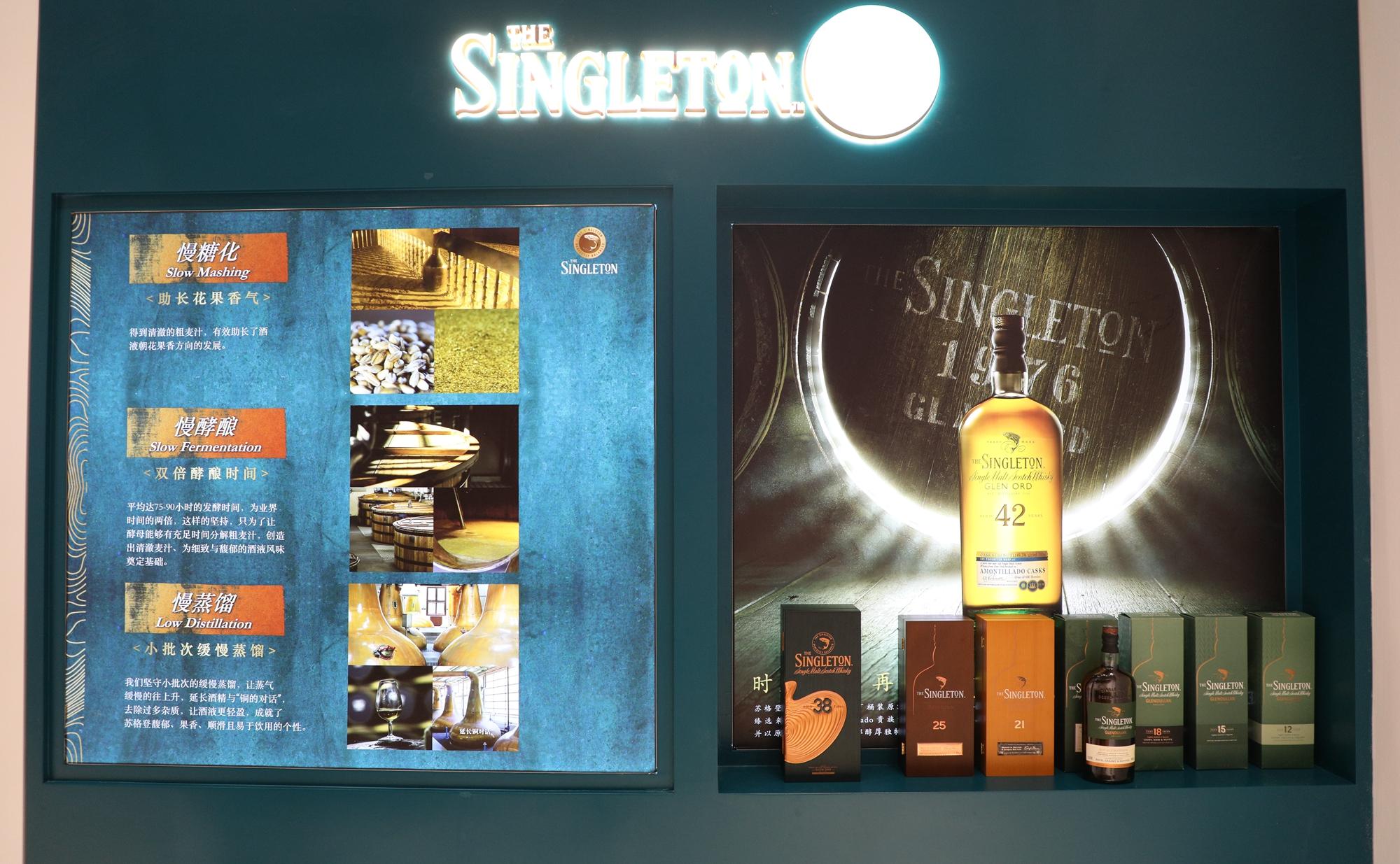 原创组图   帝亚吉欧旗下的烈酒产品系列亮相消博会