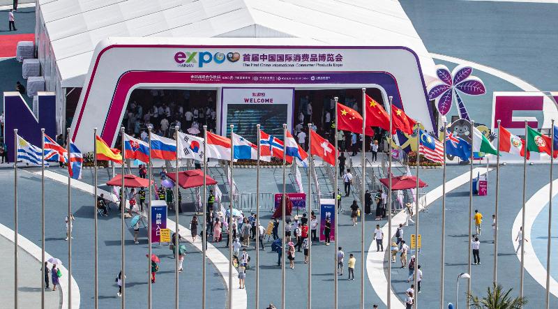 原创组图丨首届中国国际消费品博览会圆满闭幕
