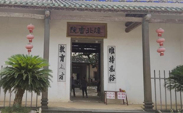 椰视频 | 文昌溪北书院4栋古屋坍塌 正在维修恢复