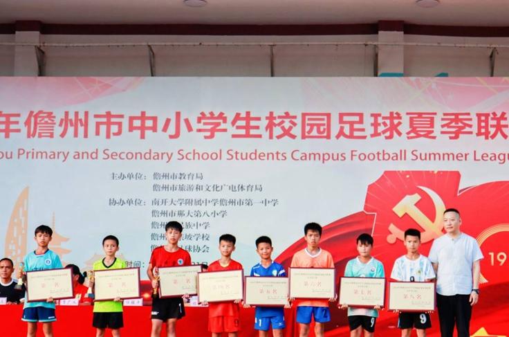 2021年儋州市中小学生校园足球夏季联赛收官