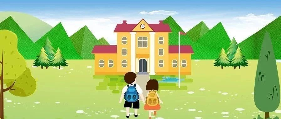 速看!2021年三亚市义务教育阶段中小学校服务区域公布