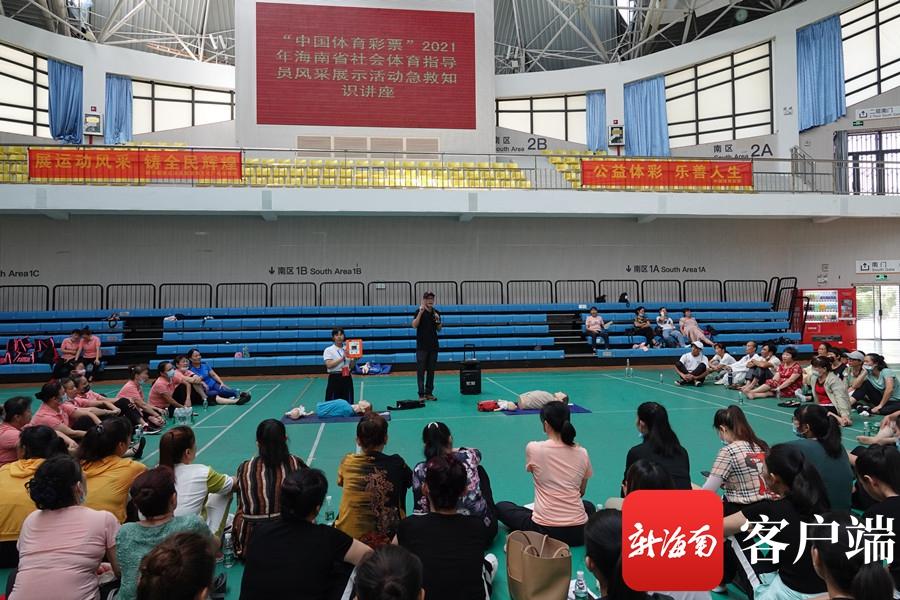 海南省社会体育指导员风采展示活动陵水举办 吸引更多市民关注健身