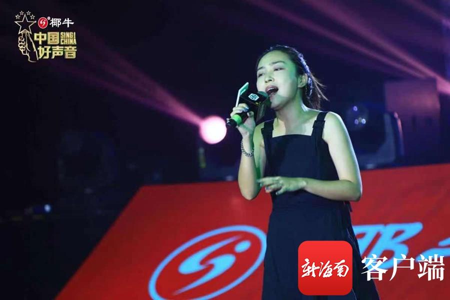 """""""中国好声音""""十周年音乐盛典(海南)""""集结之旅"""" 海"""